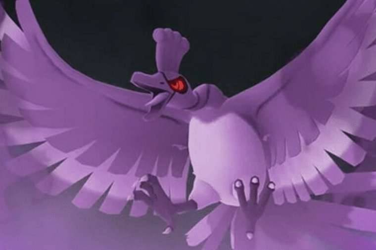 A Shadow Ho-Oh in Pokemon Go-Oh
