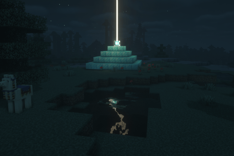 A Minecraft Beacon with the BSL Shaders mod.